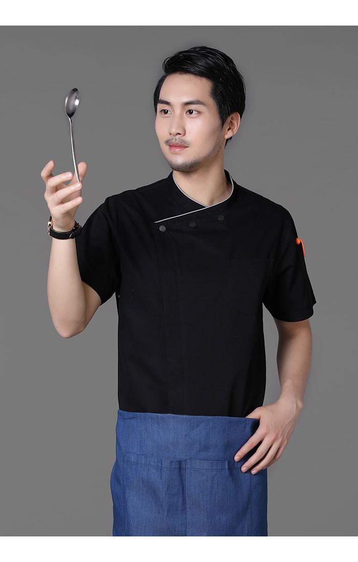 Short Sleeve Chef's Shirt