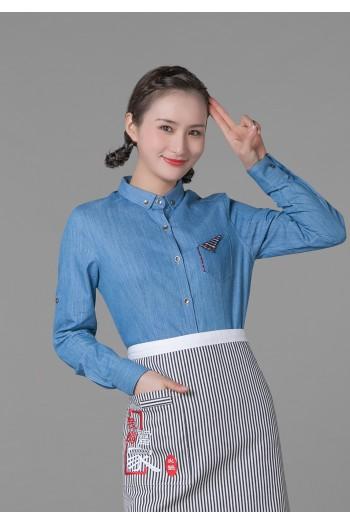 Ladies' Long  Sleeve Blouse