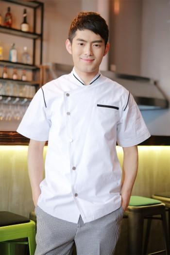 Short Sleeve Chef 's Shirt